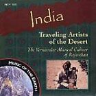 Various Artists - India (Traveling Artists of the Desert, 1997)