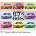Various Artists - Greatest Hits of the 60's [Performance Entertainment] (2004)