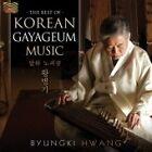 Byungki Hwang - Best of Korean Gayageum Music (2007)