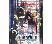 Jeux vidéo Final Fantasy pour Sony PSP