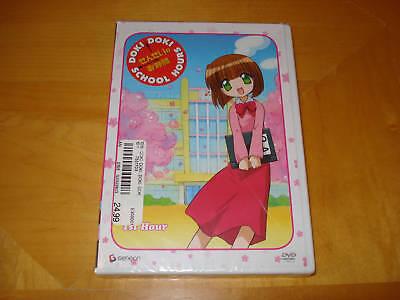 Doki Doki School Hours Vol. 1: 1st Hour (anime Dvd, 2005, New)