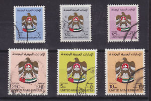 United Arab Emirates Sc 146/155 used 1982-86, 6 diff