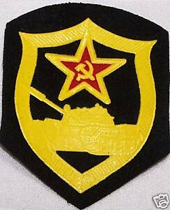 USSR-Soviet-Russian-Tank-Operator-Patch-Each-P407