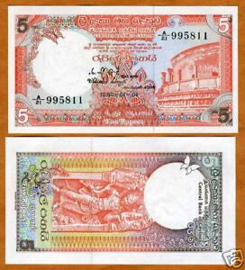 Sri-Lanka-Ceylon-5-Rupees-1982-P-91-UNC