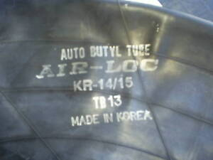 2-NEW-KR14-15-RADIAL-TUBES-TR413-STEM-PASSENGER-TUBE-KR14-KR15