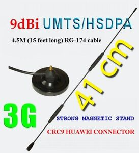 9dBi-3G-antenna-aerial-for-Vodafone-ZTE-K3805-z-dongle