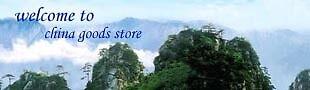 china goods store