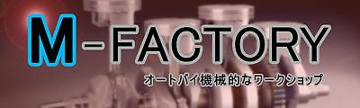 M-Factory Store