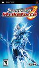 Dynasty Warriors: Strikeforce (Sony PSP, 2009)