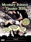 Mystery Science Theater 3000 - Eegah (DVD, 2000)