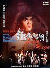 Legacy of Rage (DVD, 1999, Subtitled Import)