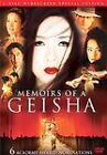 Memoirs of a Geisha/Little Women (DVD, 2006, 3-Disc Set, Full Frame MEMOIRS; Side by Side)