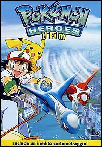 Pokemon Heroes (2003) DVD