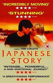 Japanese Story (DVD, 2004) TONI COLLETTE