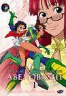 Magical Shopping Arcade Abenobashi Vol.1 (DVD, 2004)
