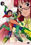 Magical Shopping Arcade Abenobashi Vol.1 (DVD)