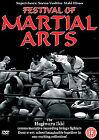 Festival Of Martial Arts (DVD, 2007)