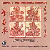 China's Instrumental Heritage (CD 1991)