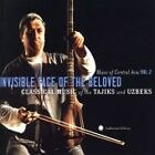 Various Artists - Music of Central Asia, Vol. 2 (Invisible Face of the Beloved, 2006)