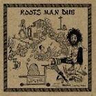 G.G.'s All Stars - Roots Man Dub (2007)