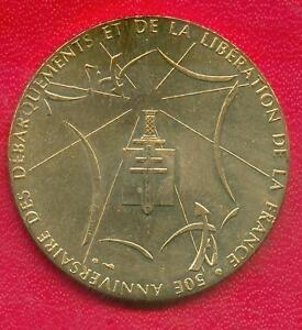 Monnaie de paris ministere de la defense 50 ans epuise ebay for Ministere de defense