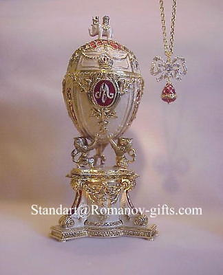"""Russian Imperial Empress Marie Music box Egg """"Phantom"""" with Faberge Necklace"""