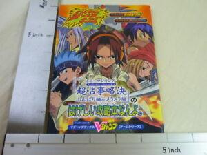 SHAMAN-KING-Senjiryakketsu-Game-Guide-Book-Japan-GBC-Vj