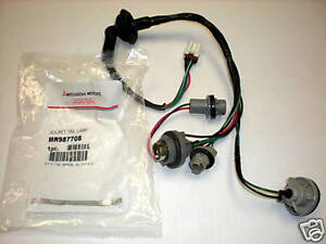 Image is loading Tail-Light-Socket-Wiring-Harness-Galant-2004-2007- : light socket wiring - yogabreezes.com