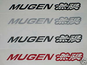 x2-Mugen-Stickers-Decals-for-Honda-Civic-CRX-Integra