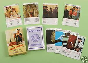 Jewish-Tradition-Judaism-World-Fun-Playing-Cards-Game-Judaica-Gift