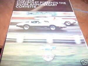 25th-Silver-Anniversary-Corvette-1953-1978-Brochure