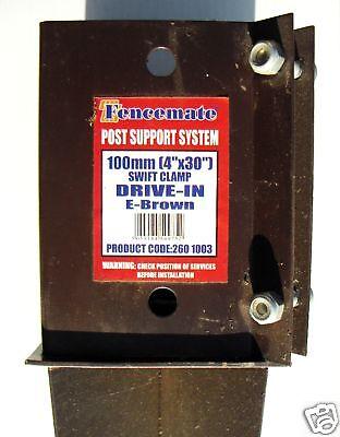100mm-Swiftclamp-drive-in-post-support-Metpost-Brown