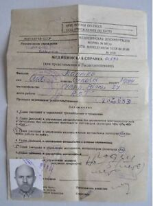 1983-USSR-Russia-Driving-License-Medical-Exam-Record