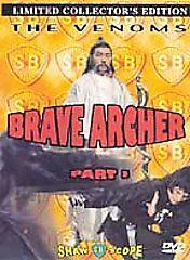 Brave Archer DVD