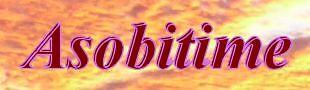 Asobitime