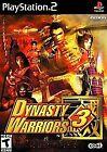 Dynasty Warriors 3 (Sony PlayStation 2, 2001) - European Version