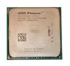 AMD Phenom X4 9550 2.2GHz Quad-Core (HD9550WCJ4BGH) Processor