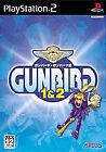 Gunbird 1 & 2 (Sony PlayStation 2, 2004)