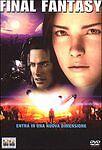 Film in DVD e Blu-ray in DVD 2 (EUR, JPN, m EAST) di fantascienza di animazione e anime