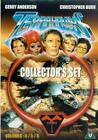 Terrahawks - Collectors Set - Series 2 (DVD, 2003, 3-Disc Set)