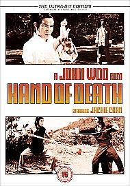 Hand Of Death  (DVD REGION 2 UK RELEASE)