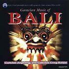 Various Artists - Gamelan Music of Bali [Lyrichord] (1997)