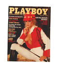 Playboy - July, 1983 Back Issue