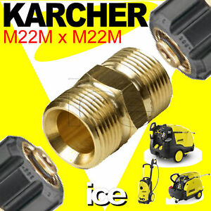 M22/14mm Male xM22/14mm Male Karcher Pressure Power Washer Hose Joiner Connector