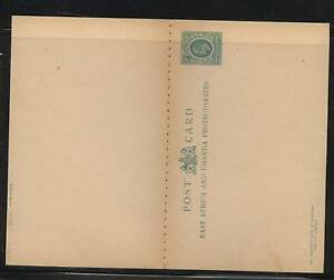 East Africa Uganda postal reply card complete unused