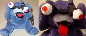 MEANIES-Peeping-Tomcat-Spoof-of-Bean-Bag-Toys-MWMT