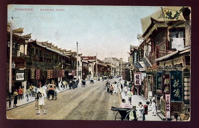 HONG KONG 1907 PPC NANKING ROAD..SHANGHAI CDS..KE7th 4c