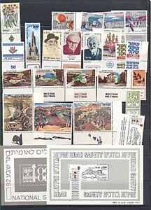 Israel 1982 Year Set Full Tabs + s/sheets VF MNH