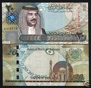 Intaleq Bahrain Currency Ciemoberta Tk