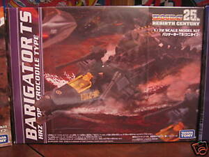 Zoids Rebirth Century Barigator TS Mint in Box